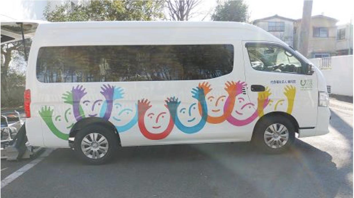 記事 日本財団助成事業完了のお知らせのアイキャッチ画像