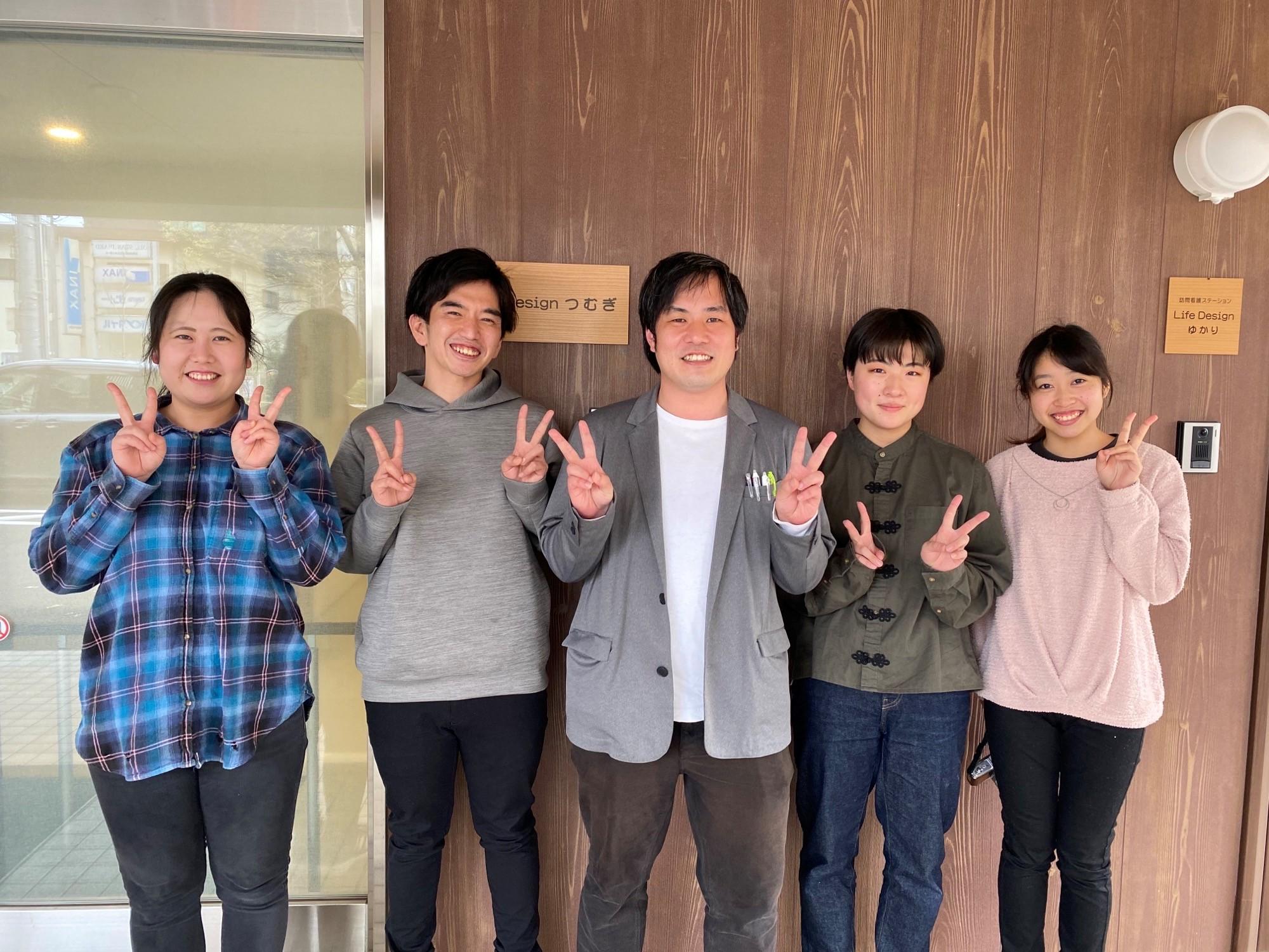 記事 武蔵野市エリアに新しくカスタマイズ型グループホーム「LifeDesign つむぎ」がオープンしました!オープニングスタッフ募集中!のアイキャッチ画像