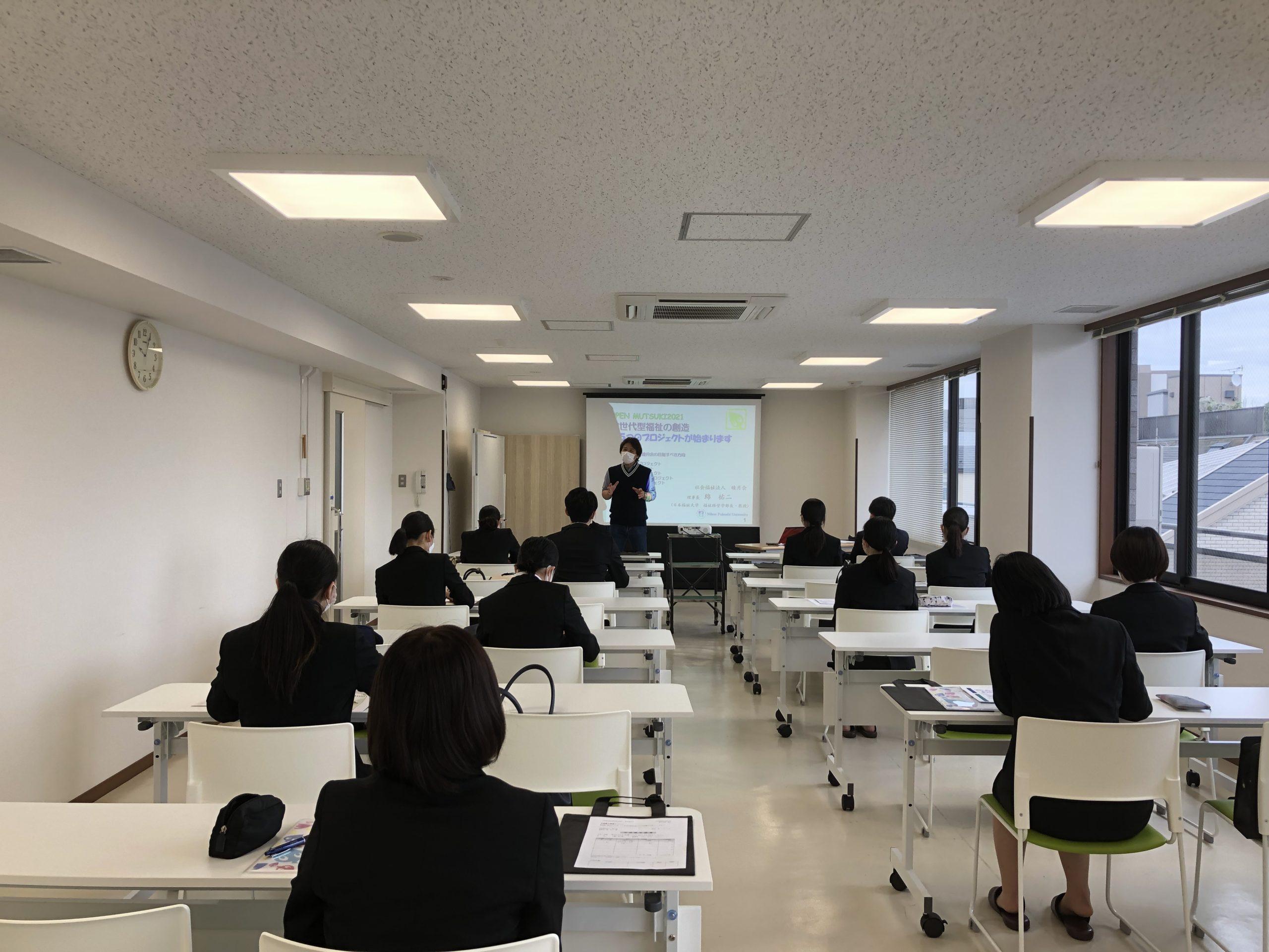 記事 2022年新卒採用説明会「OPEN MUTSUKI」のご報告のアイキャッチ画像